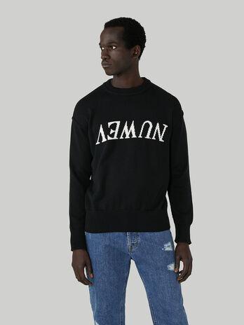 Pullover im Over-Fit aus Baumwolle
