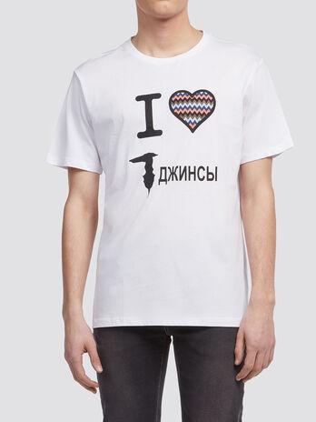 T Shirt mit Kult Print in kyrillischer Schrift
