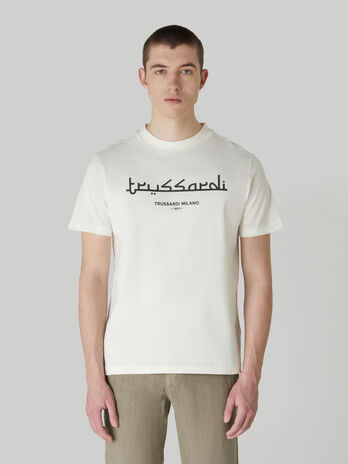 T-shirt boxy fit in cotone con lettering