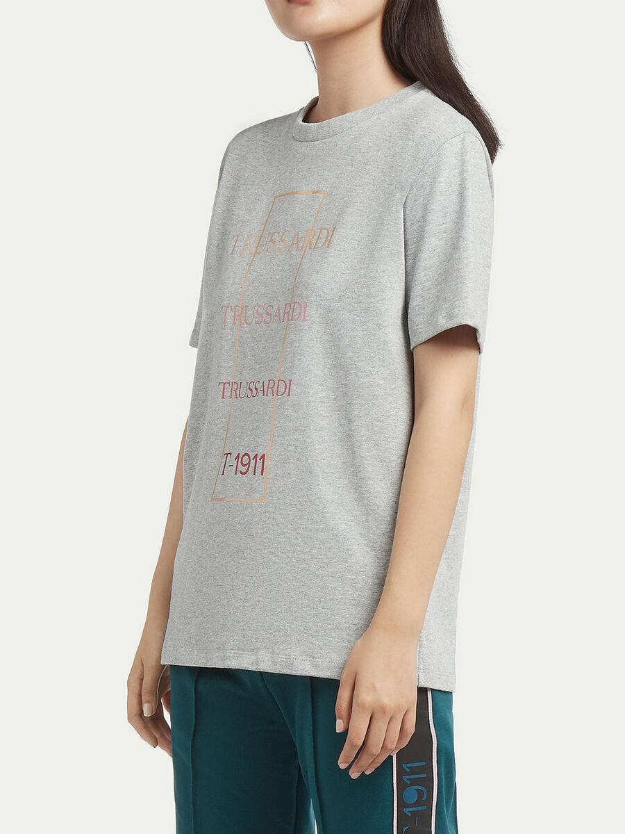T Shirt aus festem Jersey Logo Degrade