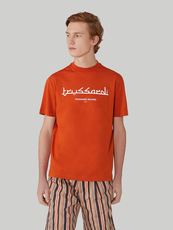 Boxy cotton T-shirt with lettering