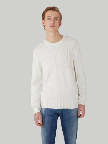 Pullover im Regular-Fit aus Baumwolle und Seide