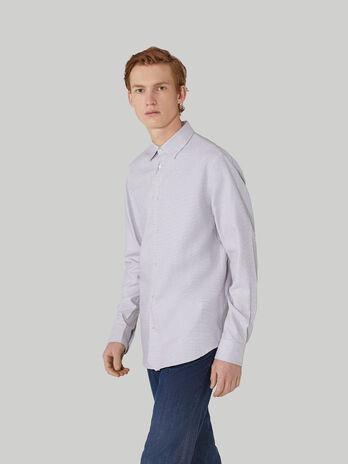 Hemd im Regular-Fit aus Baumwolle mit Ministruktur
