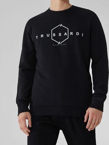 Sweatshirt im Regular-Fit aus Baumwolle mit Schriftzug