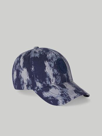 Camouflage cotton baseball cap