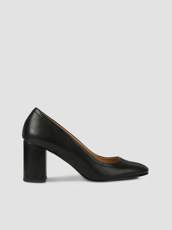 Smooth faux leather pumps