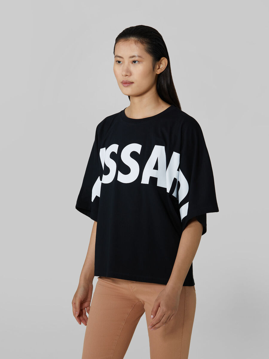 Oversized smooth jersey T-shirt