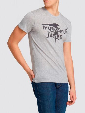 T Shirt im Regular Fit aus Jersey mit Maxi Logoprint